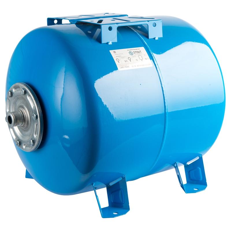 Горизонтальные резервуары (гидроаккумулятор)